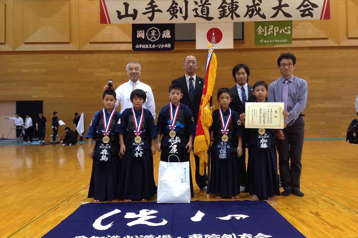 第4回山手錬成旗争奪少年剣道大会