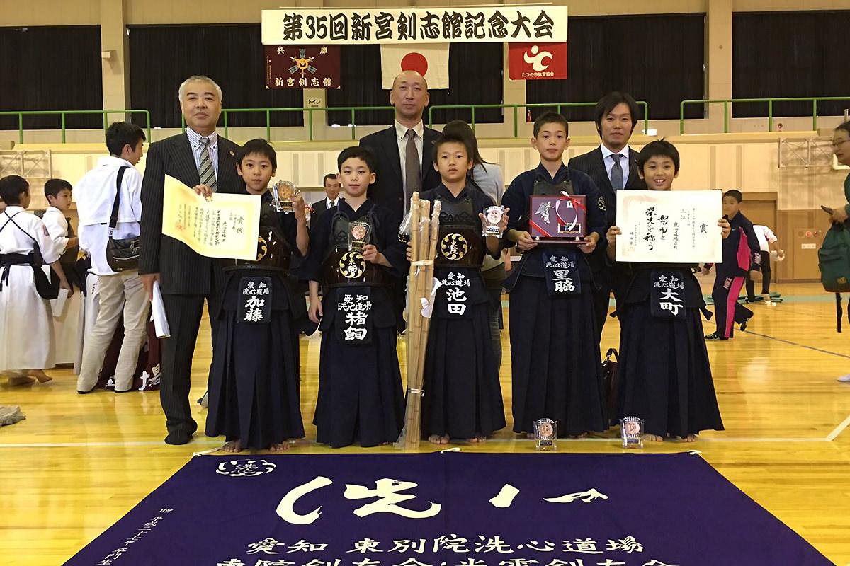 第35回新宮剣志館記念大会