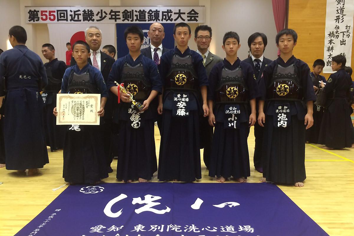 第55回記念近畿少年剣道錬成大会