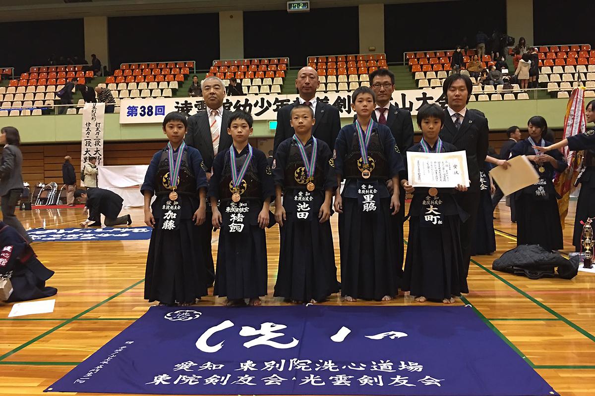 第38回凌雲館幼少年親善剣道富山大会