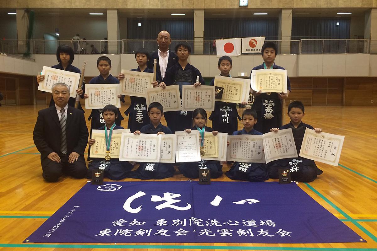 第53回南区剣道大会