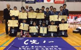 嘉章旗争奪第33回武徳館少年剣道大会