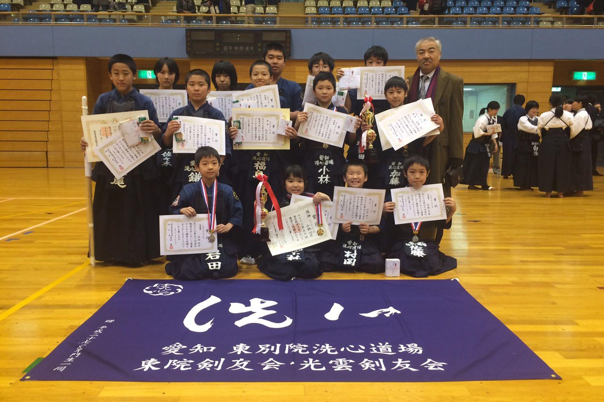 第50回港区剣道大会