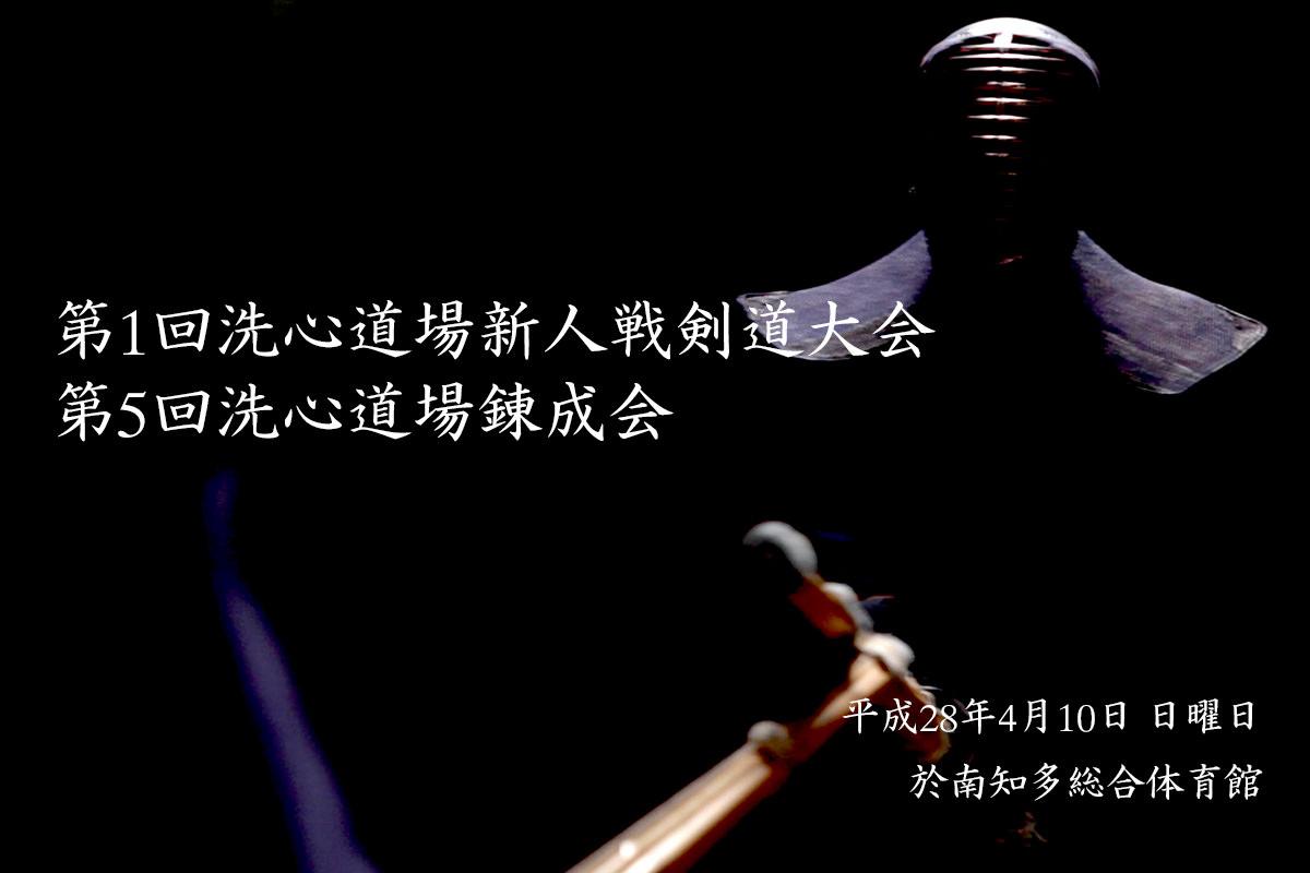 2016-01-27_02