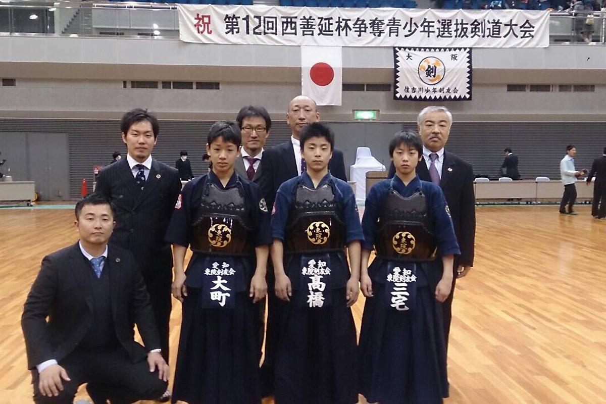 第12回西善延杯争奪青少年選抜剣道大会