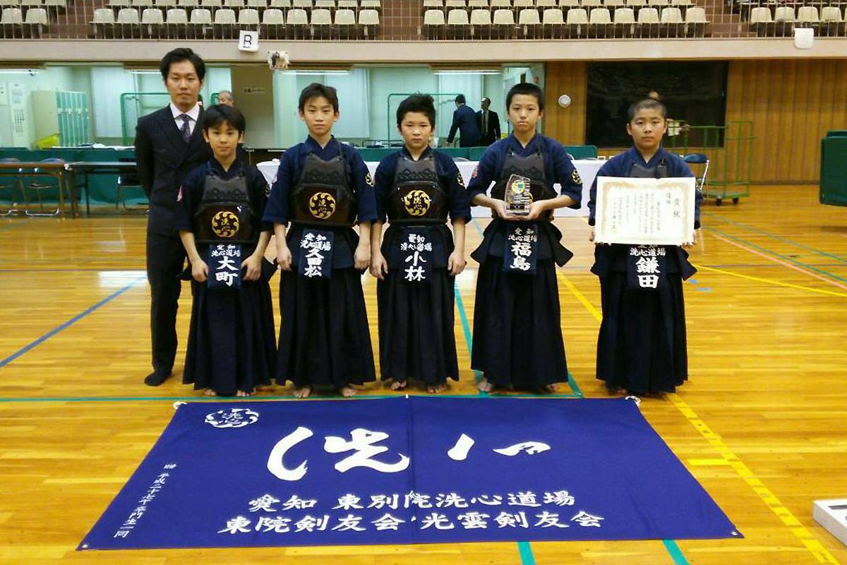 第31回名古屋市春季少年剣道大会