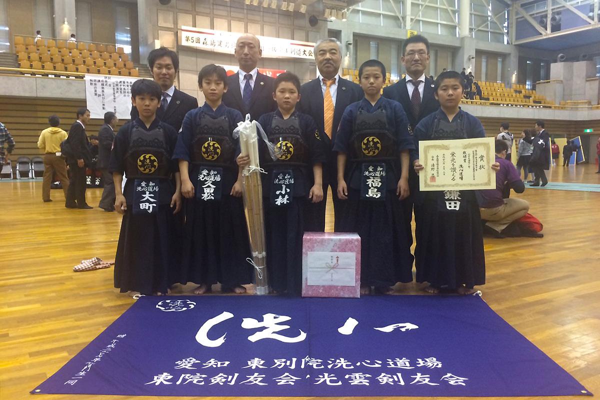 第5回 森島健男旗争奪山梨健心館創立10周年記念 全国選抜少年剣道大会