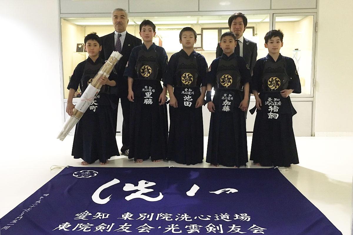 緑苑剣道少年団錬成会トーナメント戦