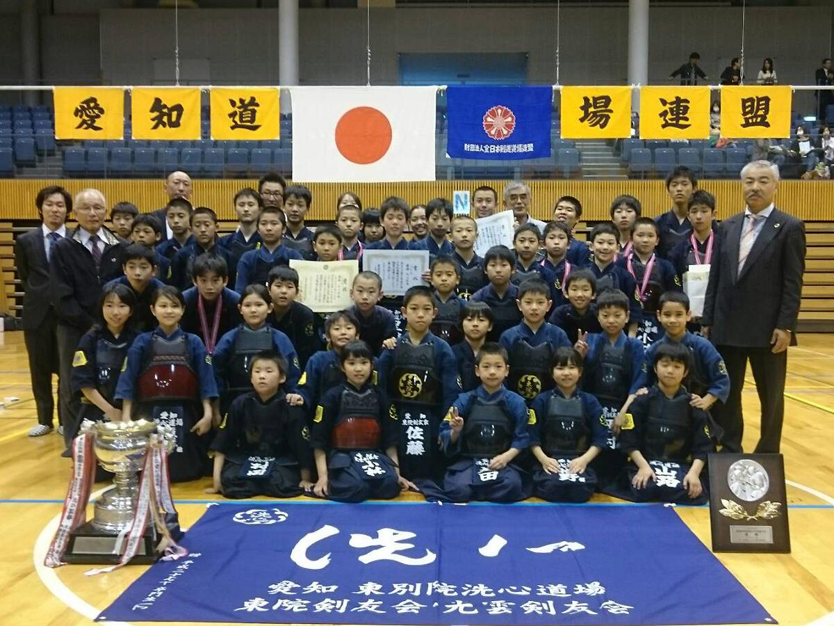 第45回愛知県道場少年剣道大会