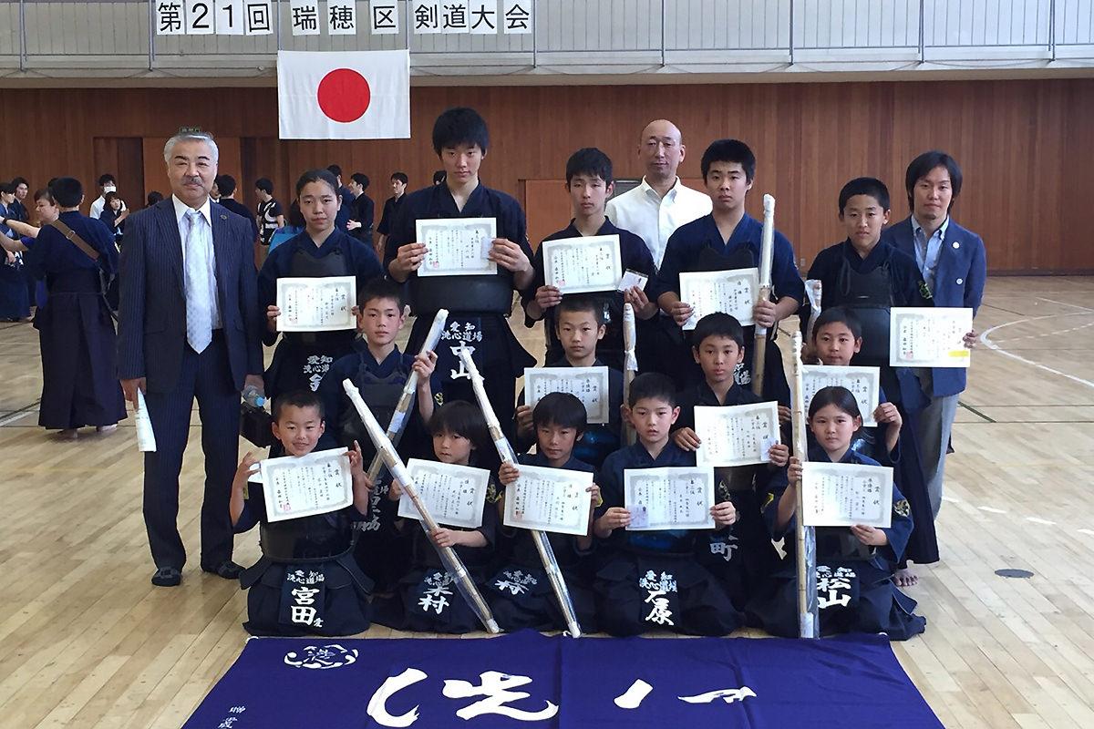 第21回瑞穂区剣道大会