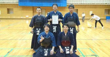 第56回中区職域剣道大会
