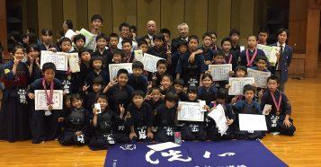 第33回愛知県少年剣道個人選手権大会・第34回愛知県小中学生女子剣道個人選手権大会