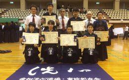 第13回名古屋市剣道選手権大会