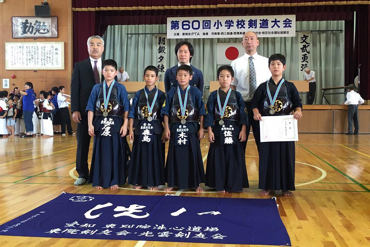 第60回小学校剣道大会
