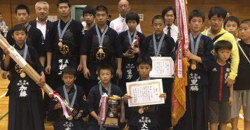 第21回岩倉市青少年剣道大会