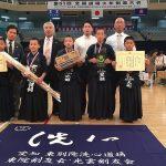 第51回全国道場少年剣道大会