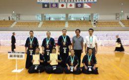 平成28年度第63回全国高等学校総合体育大会剣道競技大会