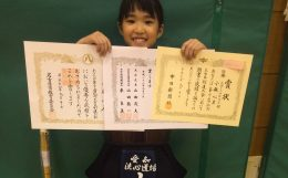 第35回天白区剣道大会
