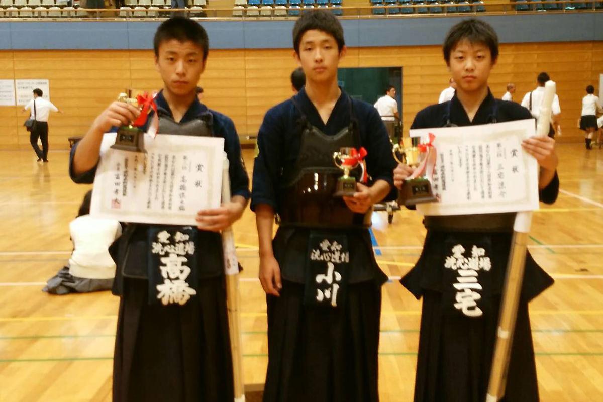 第49回愛知県剣道段別選手権大会