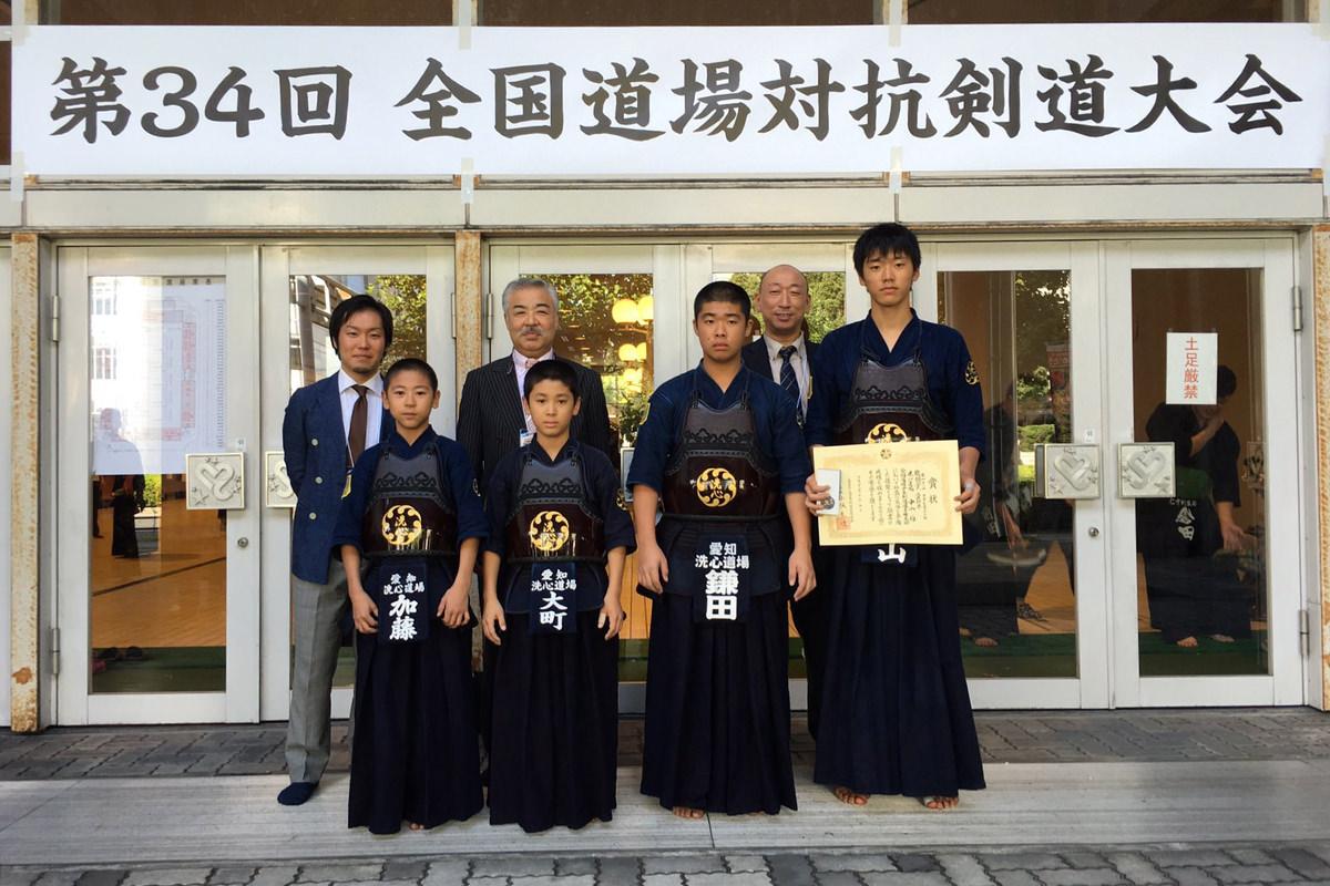 第41回全国道場少年剣道選手権大会