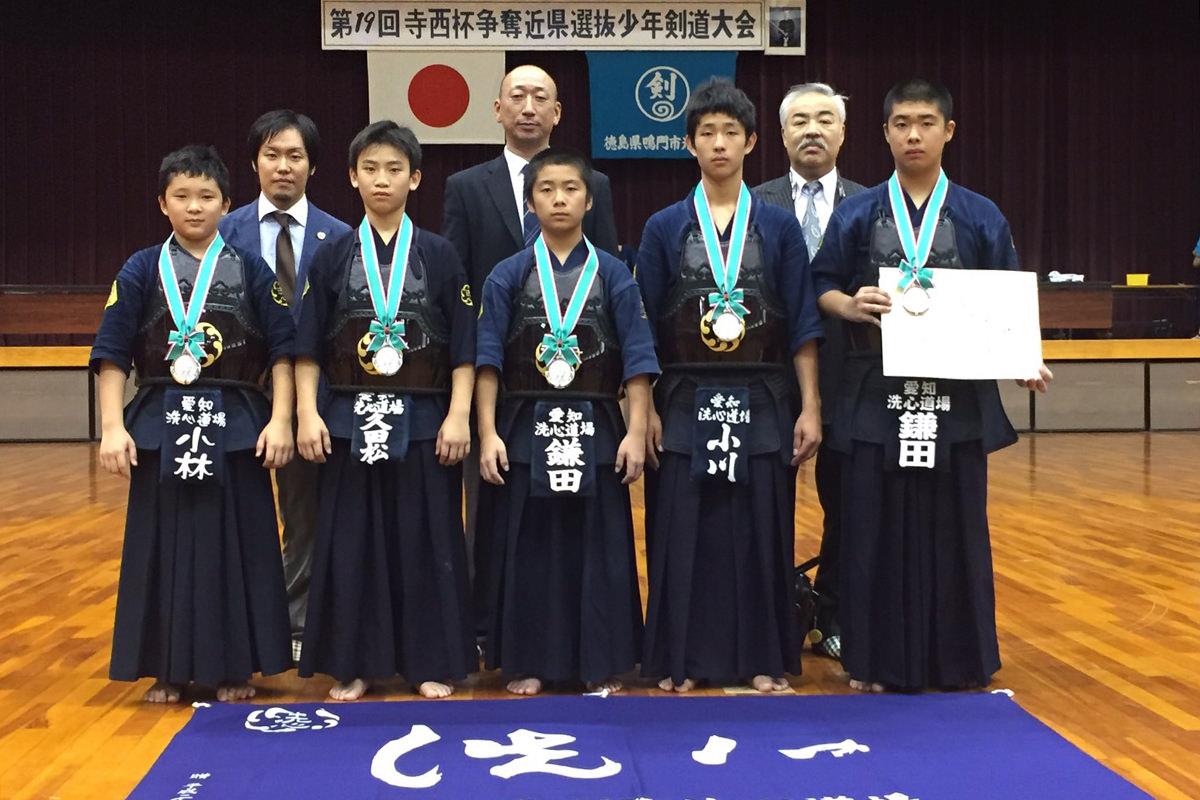 第19回寺西杯争奪近県選抜少年剣道大会