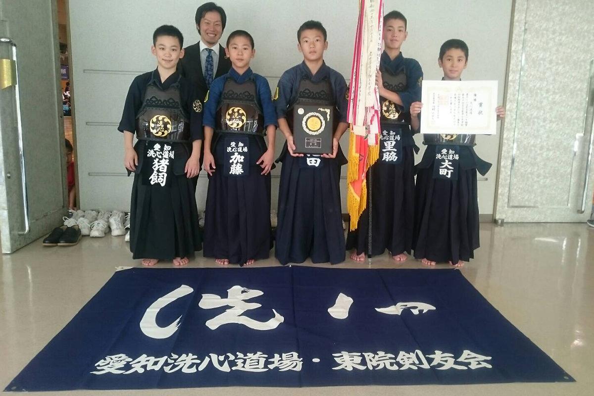 名古屋まつり協賛 第50回名古屋市小・中学校対抗剣道大会