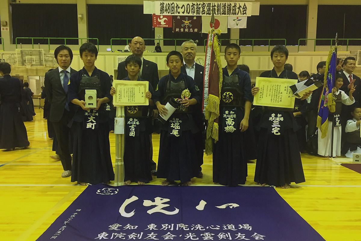 第48回たつの市新宮選抜剣道錬成大会
