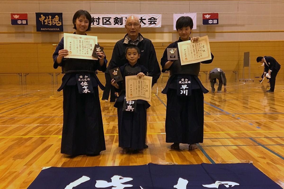 第27回中村区剣道大会