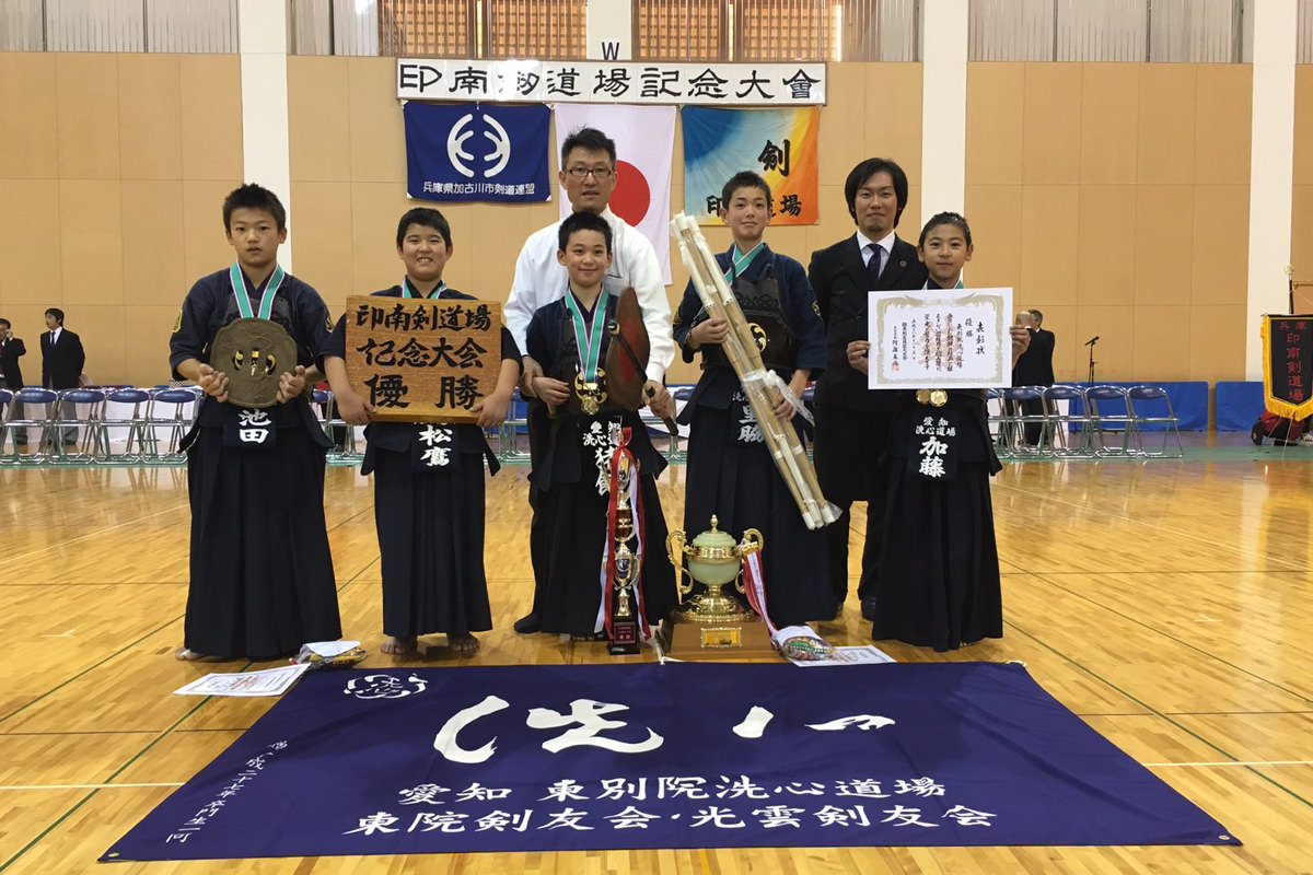 印南剣道場36周年記念大会トーナメント