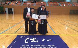 全日本剣道少年団 体験・実践作品発表愛知県予選