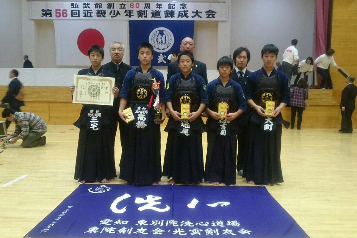 創立60周年記念 第56回近畿少年剣道錬成大会