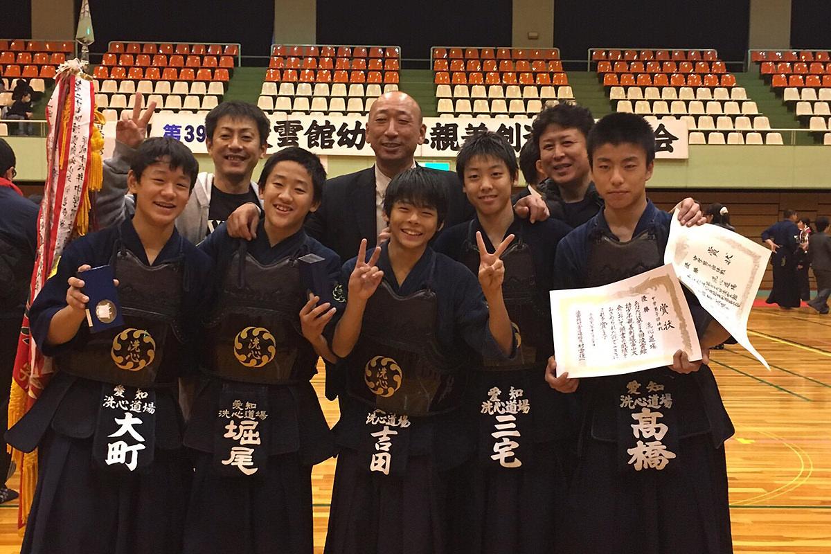 第39回凌雲館幼少年親善剣道富山大会