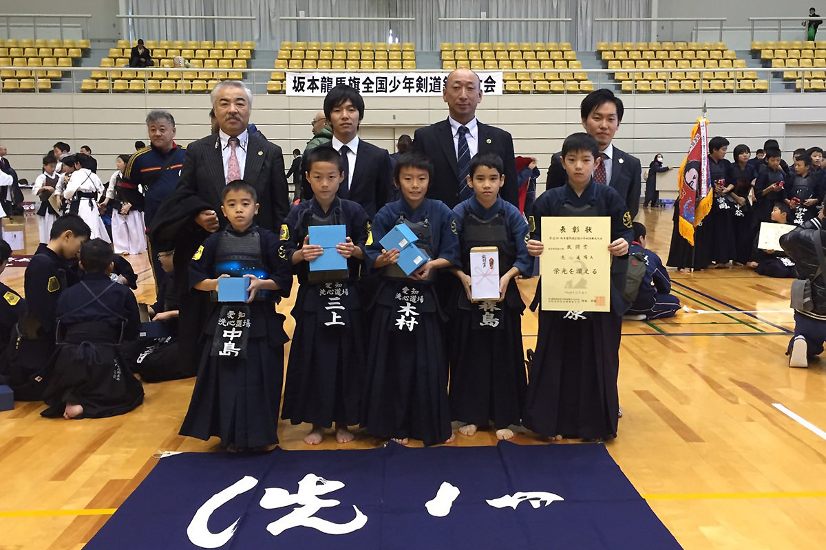 第12回坂本龍馬旗全国少年剣道錬成大会
