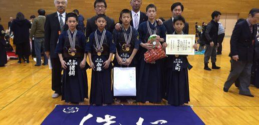 山手剣道結団40周年記念 第5回山手錬成旗争奪少年剣道大会