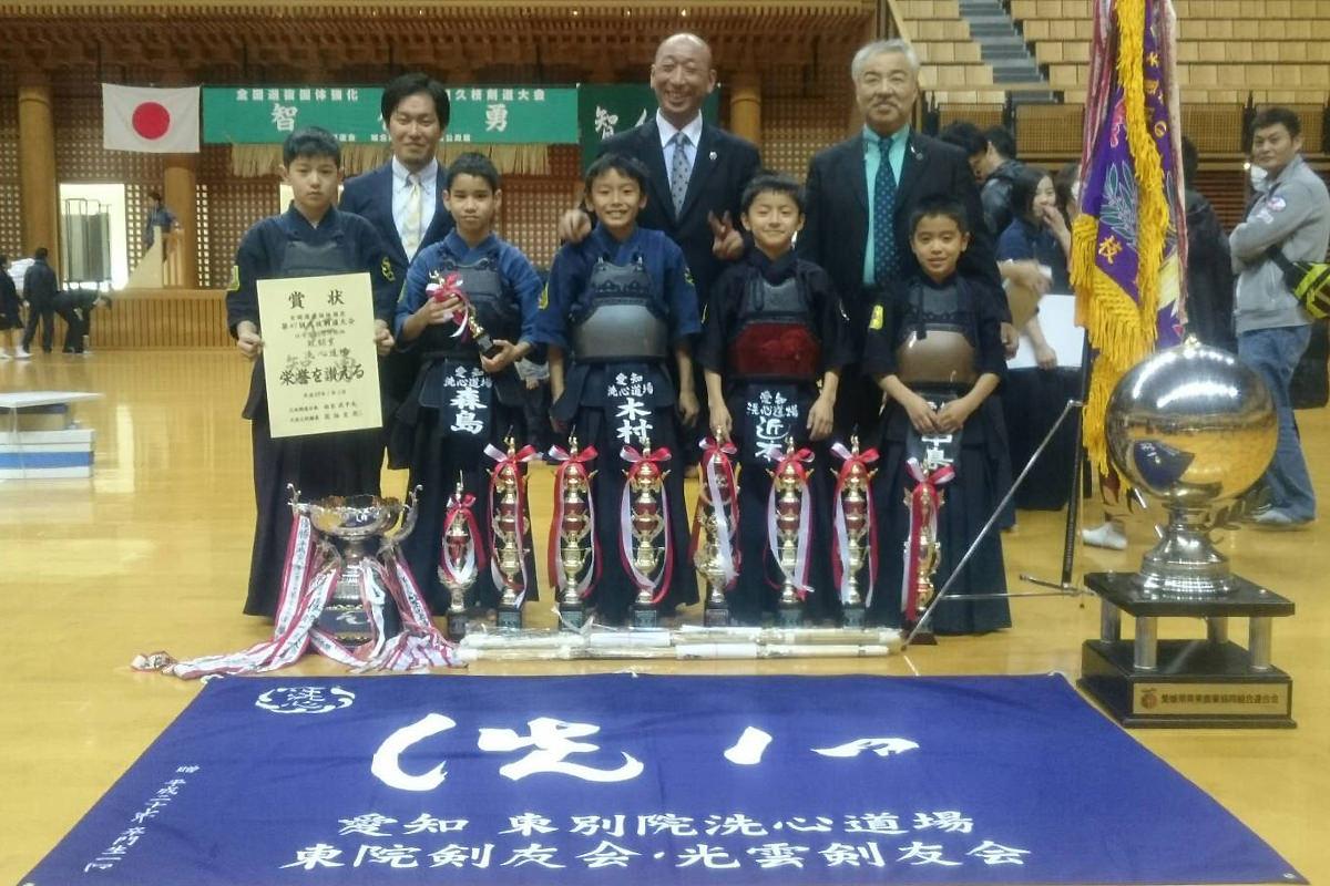 全国選抜国体強化 第47回久枝剣道大会