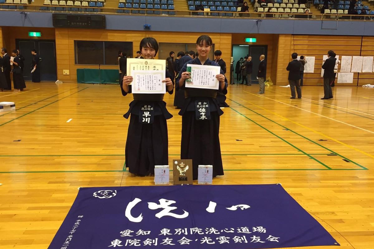 第51回港区剣道大会