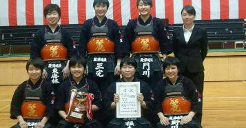 第26回全国高等学校剣道選抜大会岐阜県予選会