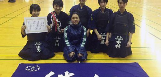 平成28年度中京大学剣聖旗第5回全国中学選抜剣道大会