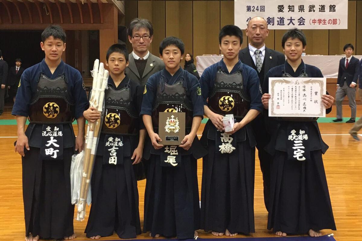 第24回愛知県武道館少年剣道大会 中学生の部