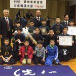 第24回愛知県武道館少年剣道大会 小学生の部