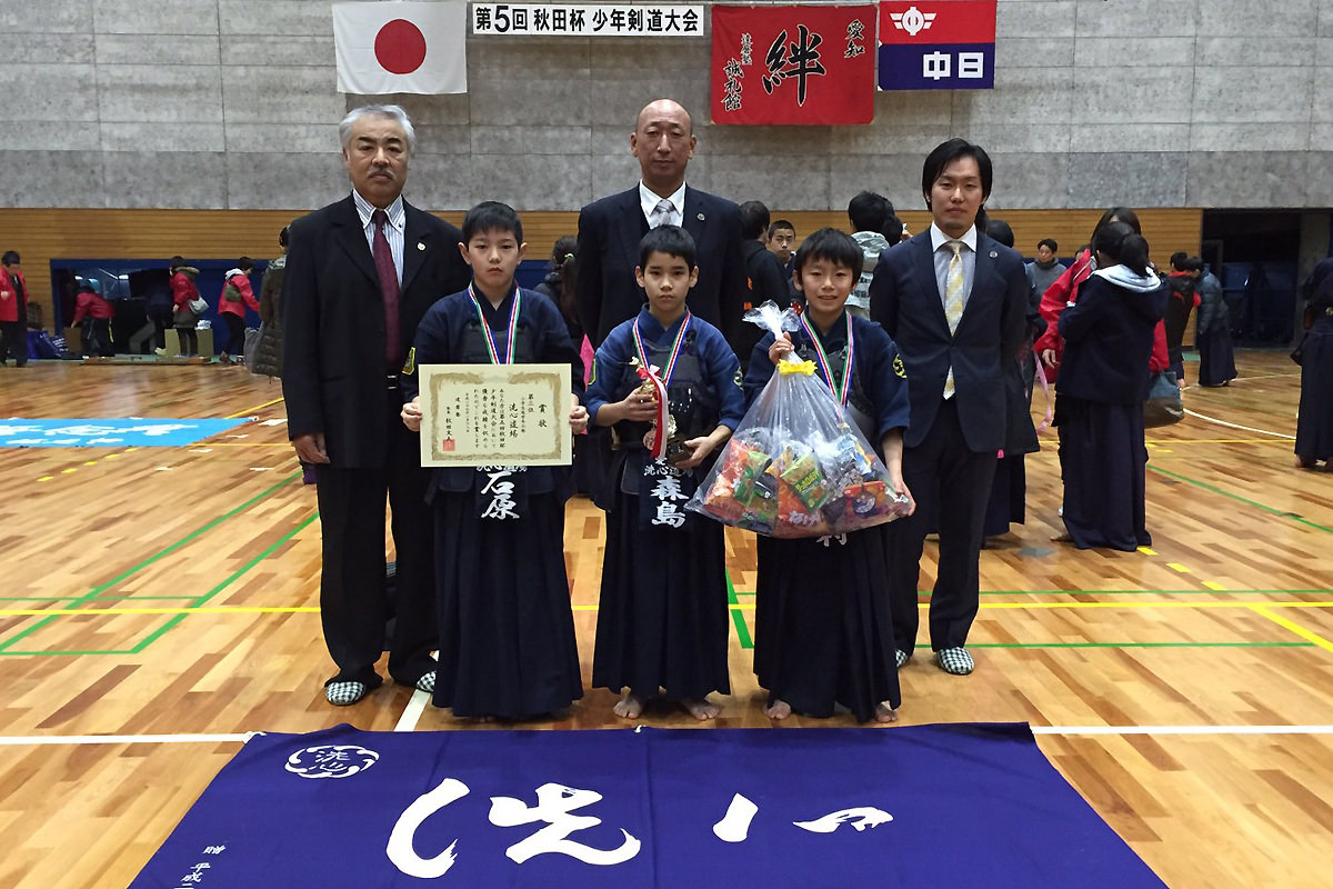 第5回秋田杯少年剣道大会