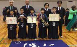 第43回関西選抜少年剣道優勝大会