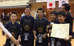 第24回 NTTグループ東海少年剣道大会