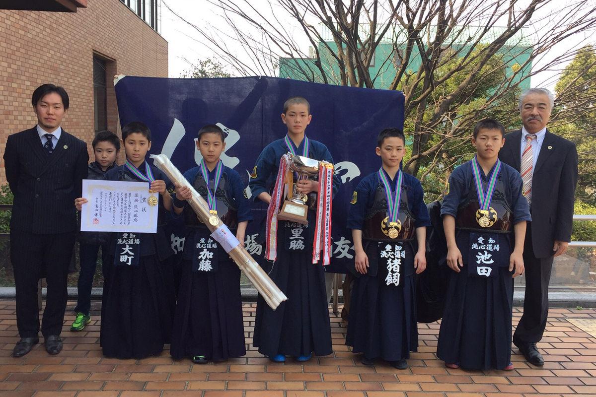 第48回愛知県春季少年剣道大会