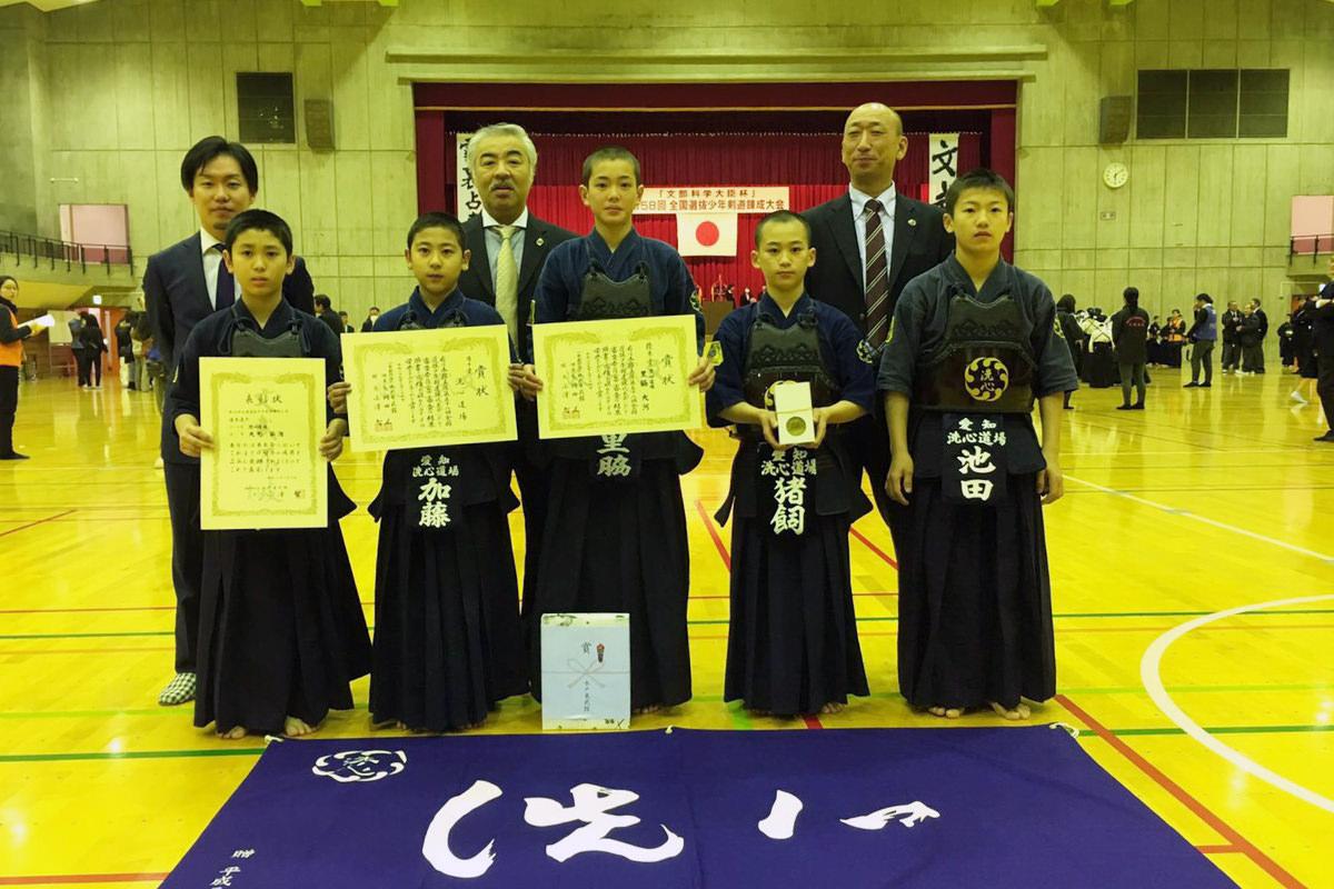 第58回全国選抜少年剣道錬成大会