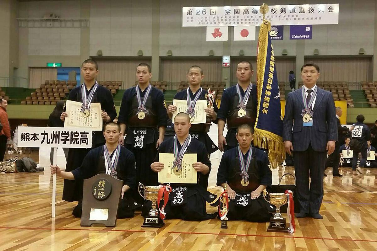 第26回全国高等学校剣道選抜大会