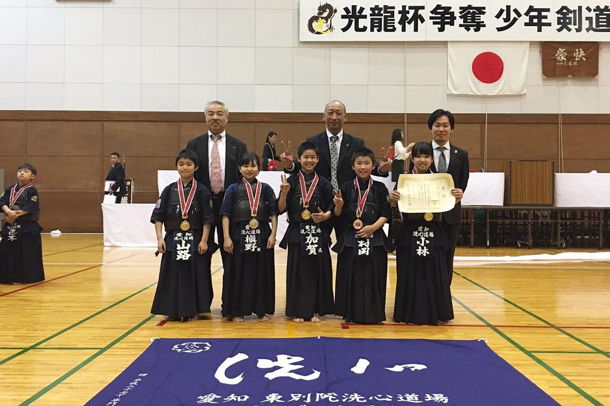 第13回光龍杯争奪少年剣道大会