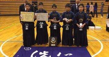 第46回愛知県道場少年剣道大会