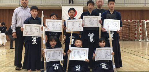 第22回瑞穂区剣道大会