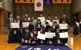 第34回愛知県少年剣道個人選手権大会・第35回愛知県小中学生女子剣道個人選手権大会